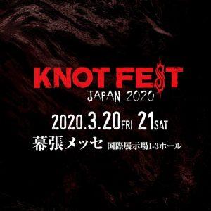 slipknot knotfest japan 2020