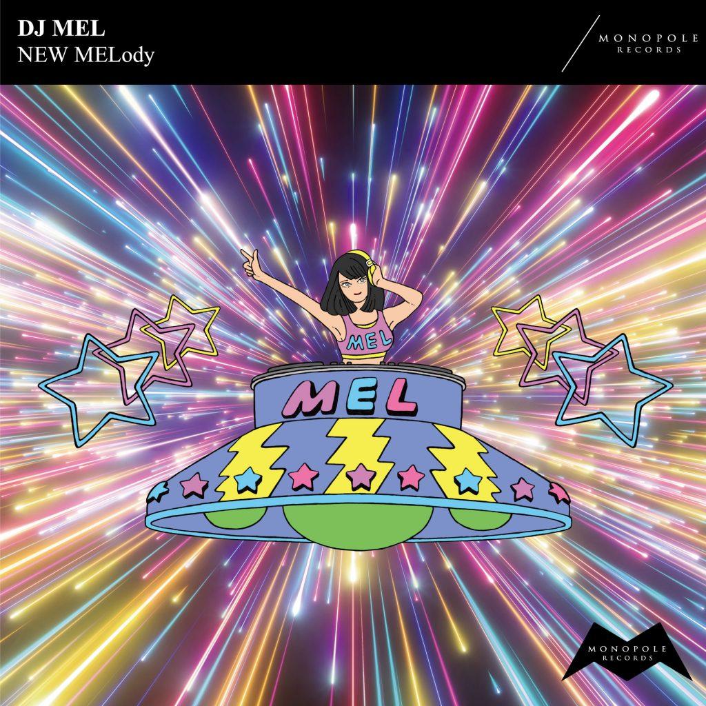 新作EP「NEW MELody」