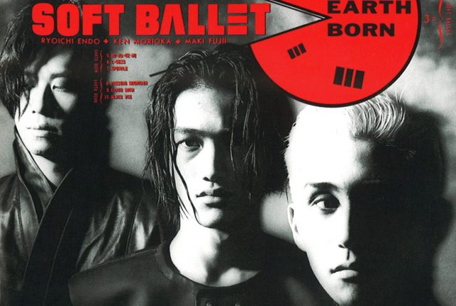 SOFT BALLET