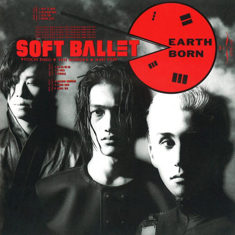 『EARTH BORN』