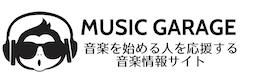 Music Garage